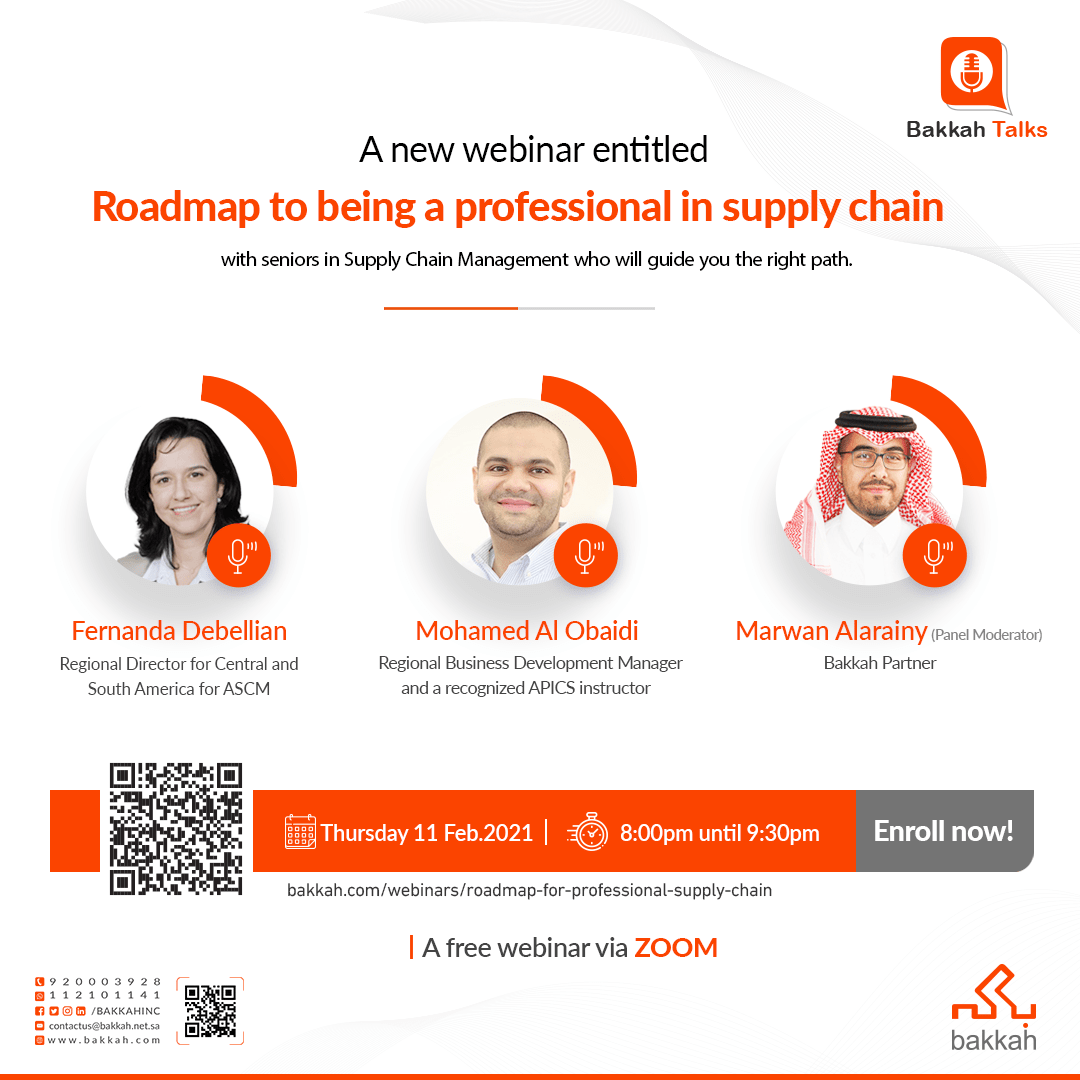 Roadmap to being a professional in supply chain