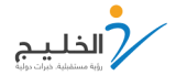 ALKHALEEJ TRAINING & EDUCATION